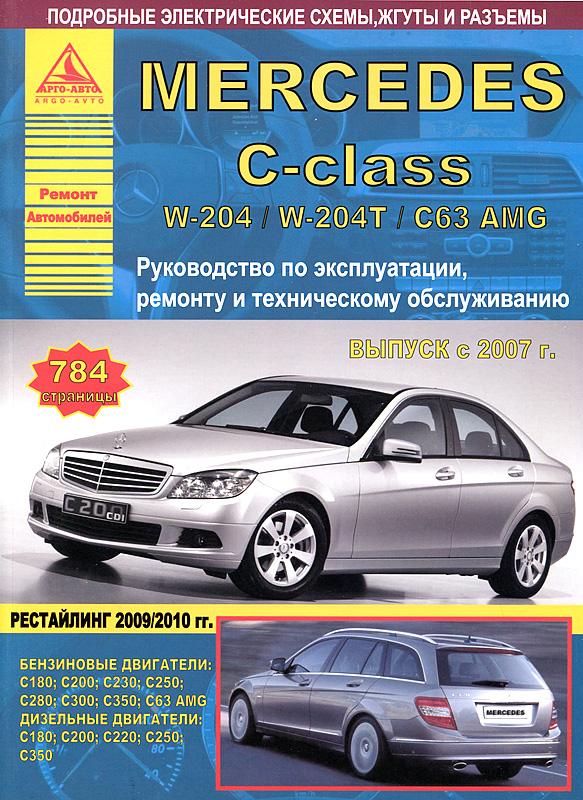руководство по ремонту двигателя мерседес om502la.pdf